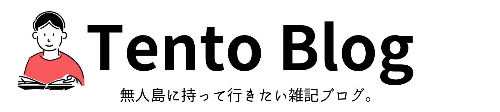 Tento Blog